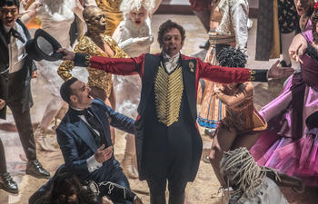 Sorties à la maison : The Greatest Showman