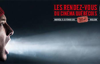 RVCQ 2012 : Les lauréats